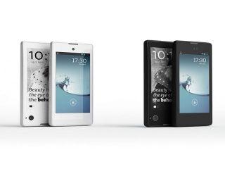 Un smartphone con dos pantallas