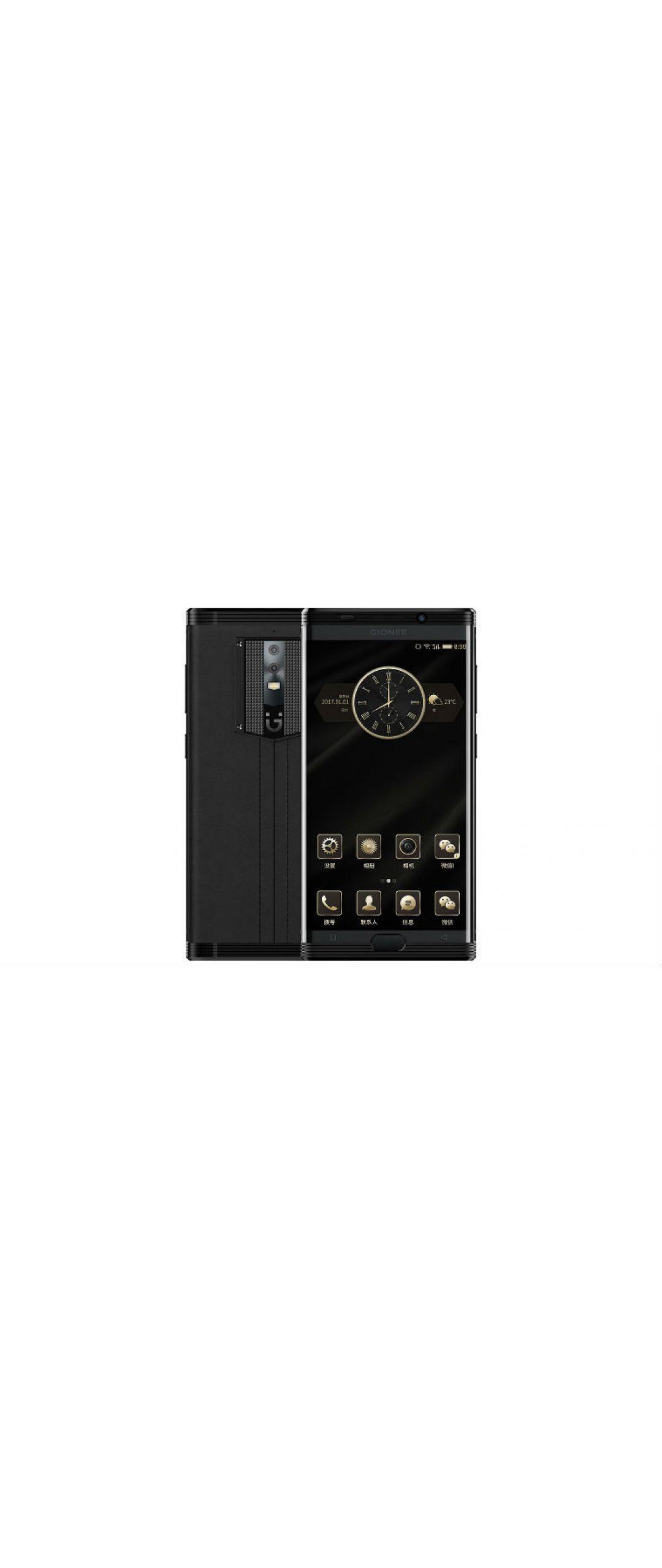 Gionee M2017 es oficial con batería total de 7.000 mAh