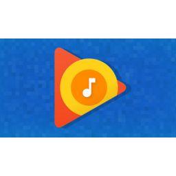 Cliente de Google Play Music llega a la Tienda Windows